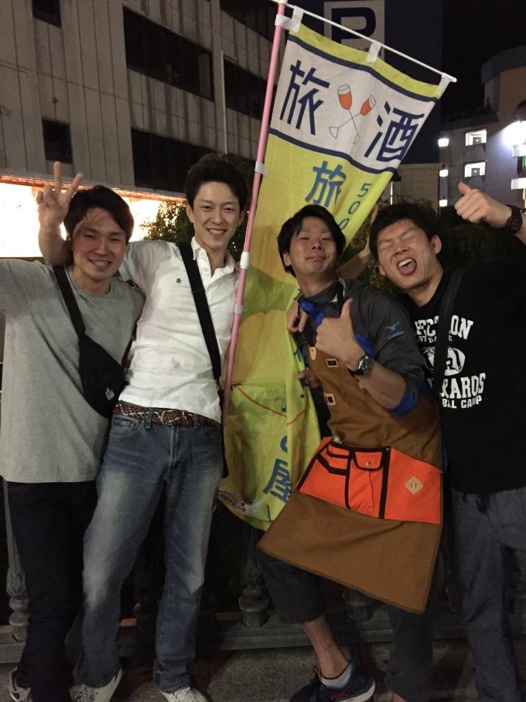 f:id:ryoyatsuna:20170619010156j:plain