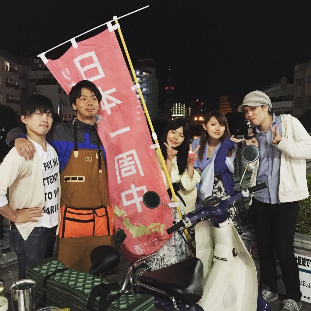 f:id:ryoyatsuna:20170619010322j:plain