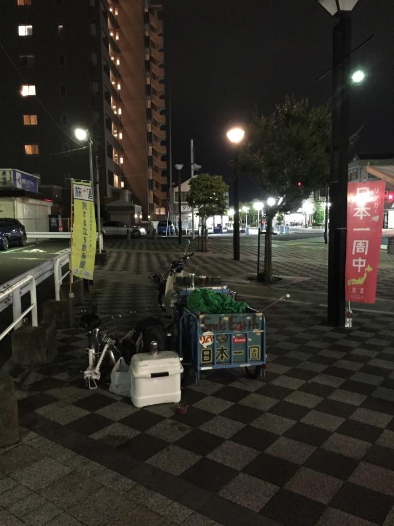 f:id:ryoyatsuna:20170619025406j:plain
