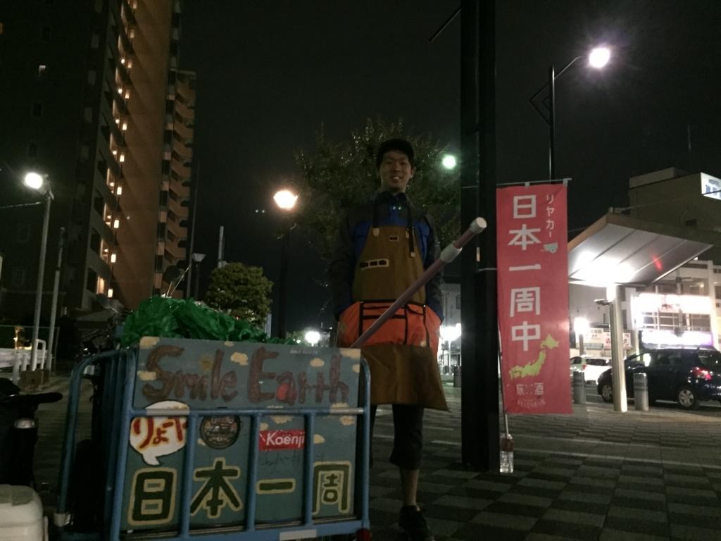 f:id:ryoyatsuna:20170619025745j:plain