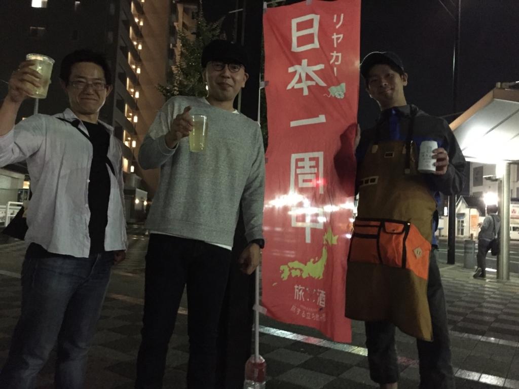 f:id:ryoyatsuna:20170619025924j:plain