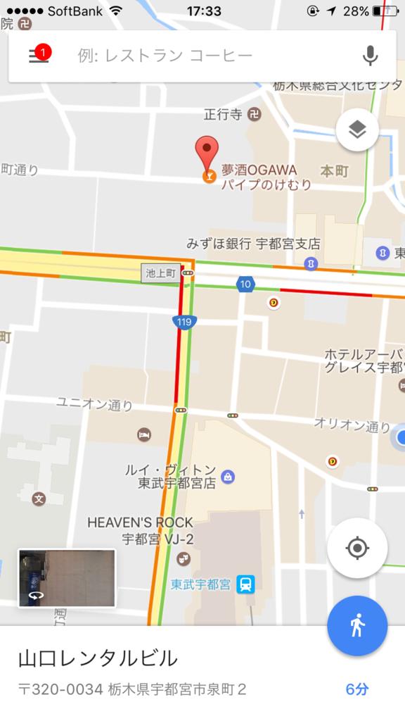 f:id:ryoyatsuna:20170620173220p:plain
