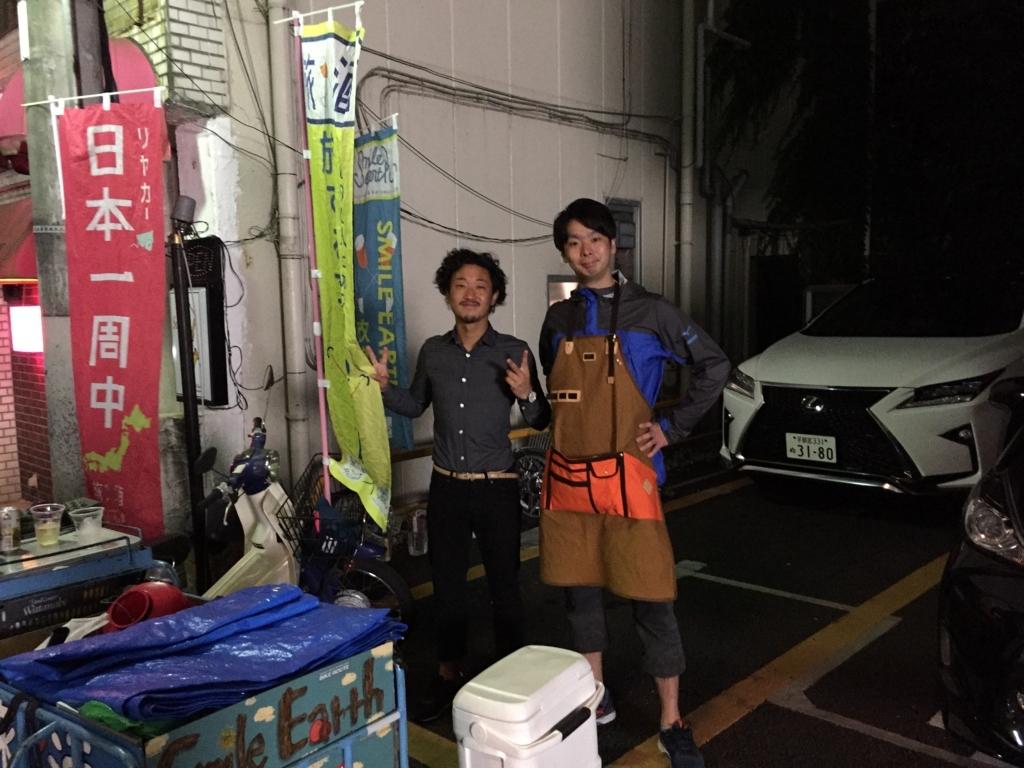 f:id:ryoyatsuna:20170620174025j:plain