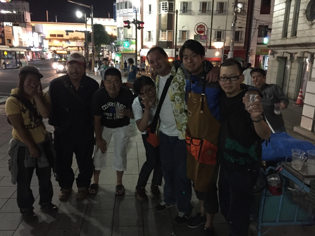 f:id:ryoyatsuna:20170621172208j:plain