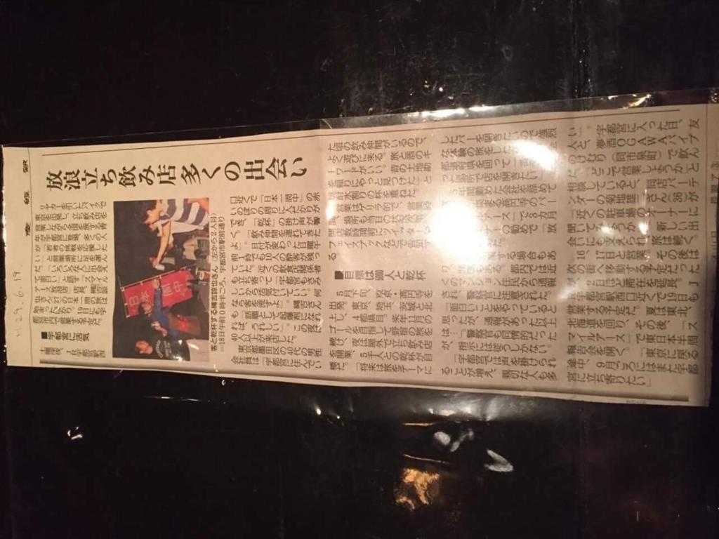 f:id:ryoyatsuna:20170621172422j:plain