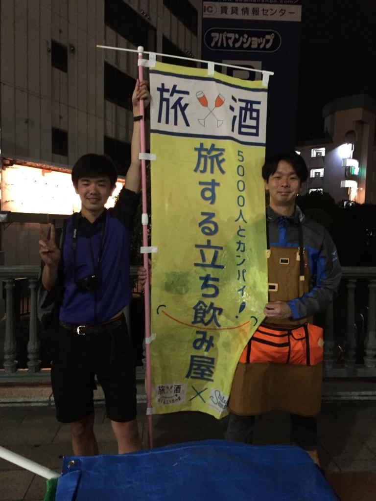 f:id:ryoyatsuna:20170621172517j:plain