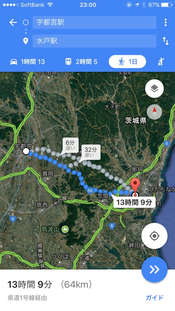 f:id:ryoyatsuna:20170714230221p:plain