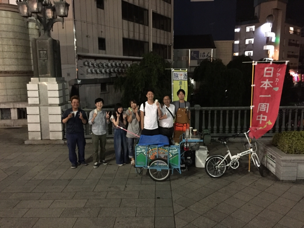f:id:ryoyatsuna:20170714235839j:plain