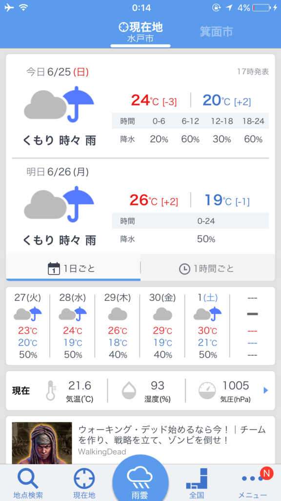 f:id:ryoyatsuna:20170715002405p:plain