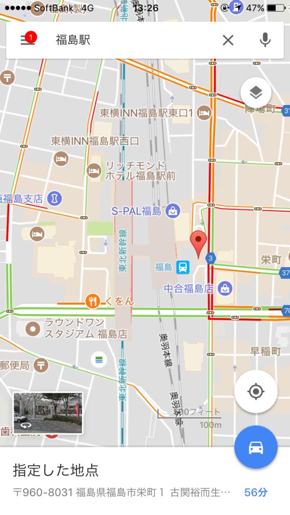 f:id:ryoyatsuna:20170715160651p:plain