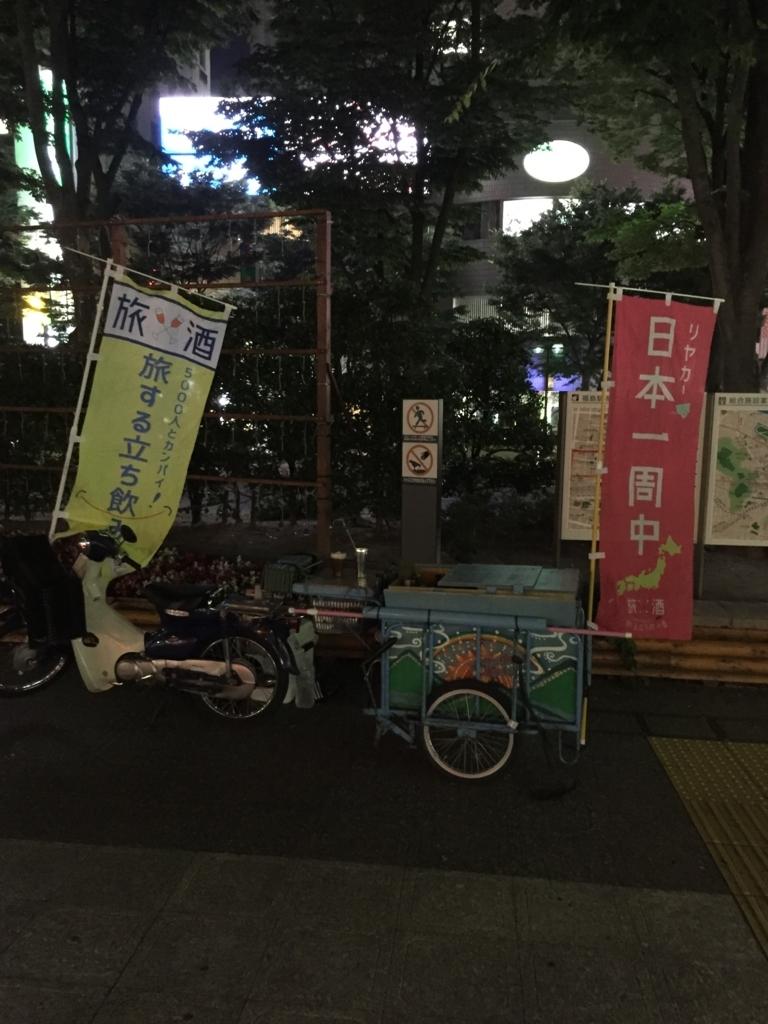 f:id:ryoyatsuna:20170715161504j:plain