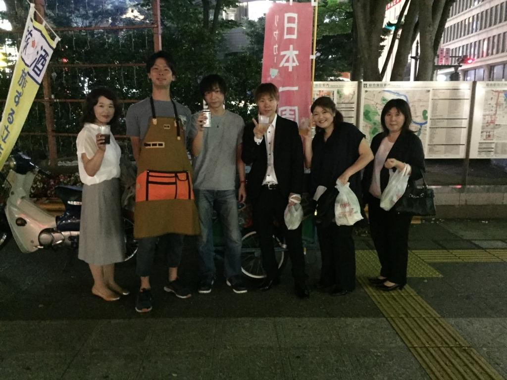f:id:ryoyatsuna:20170715171611j:plain