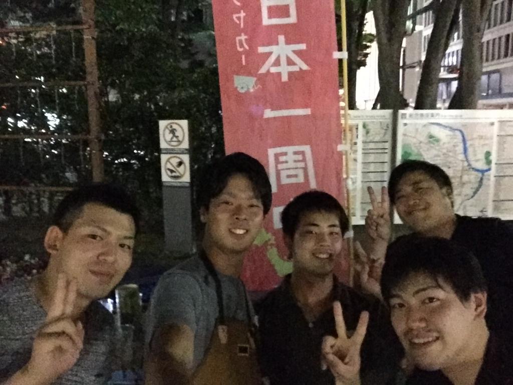 f:id:ryoyatsuna:20170715171844j:plain
