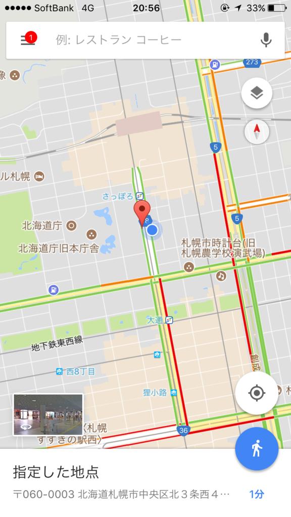 f:id:ryoyatsuna:20170822161853p:plain