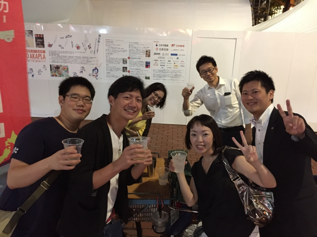 f:id:ryoyatsuna:20170822162516j:plain