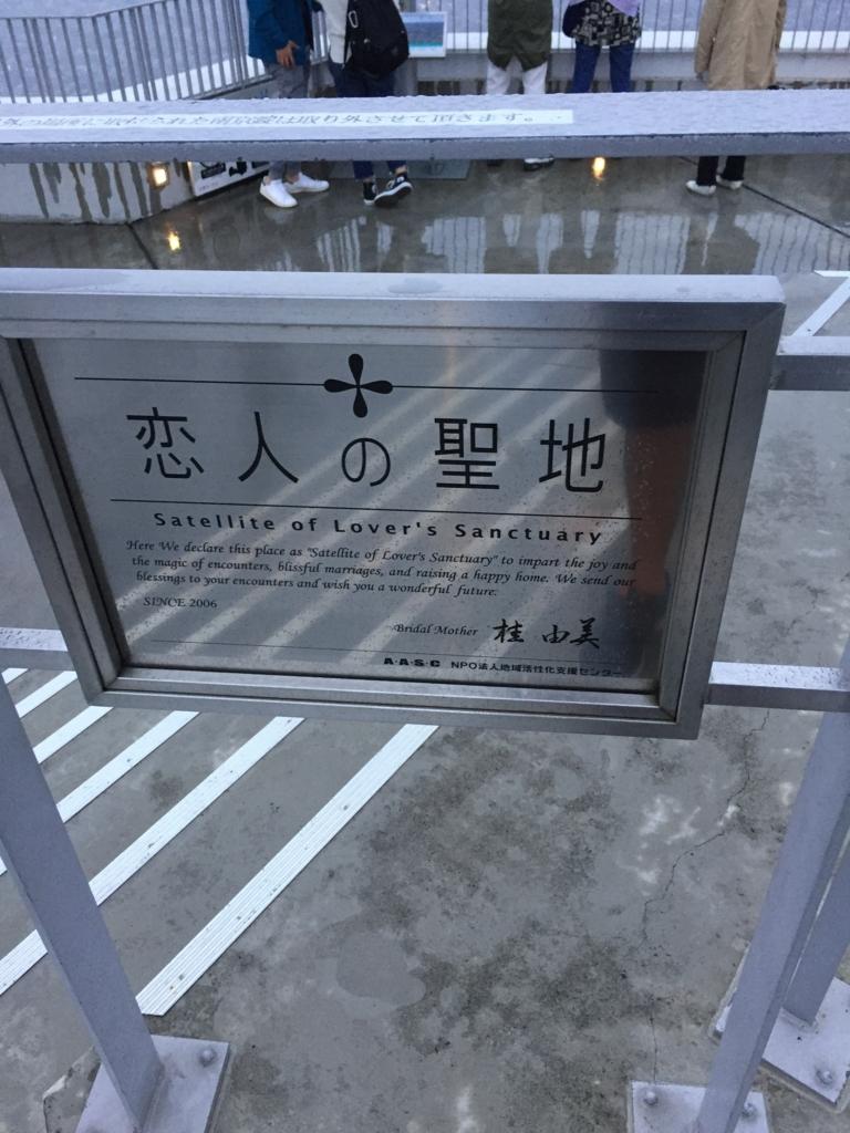 f:id:ryoyatsuna:20170823000812j:plain