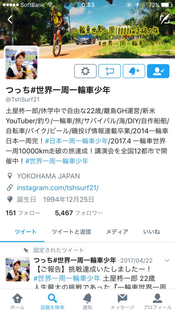 f:id:ryoyatsuna:20170823005447p:plain