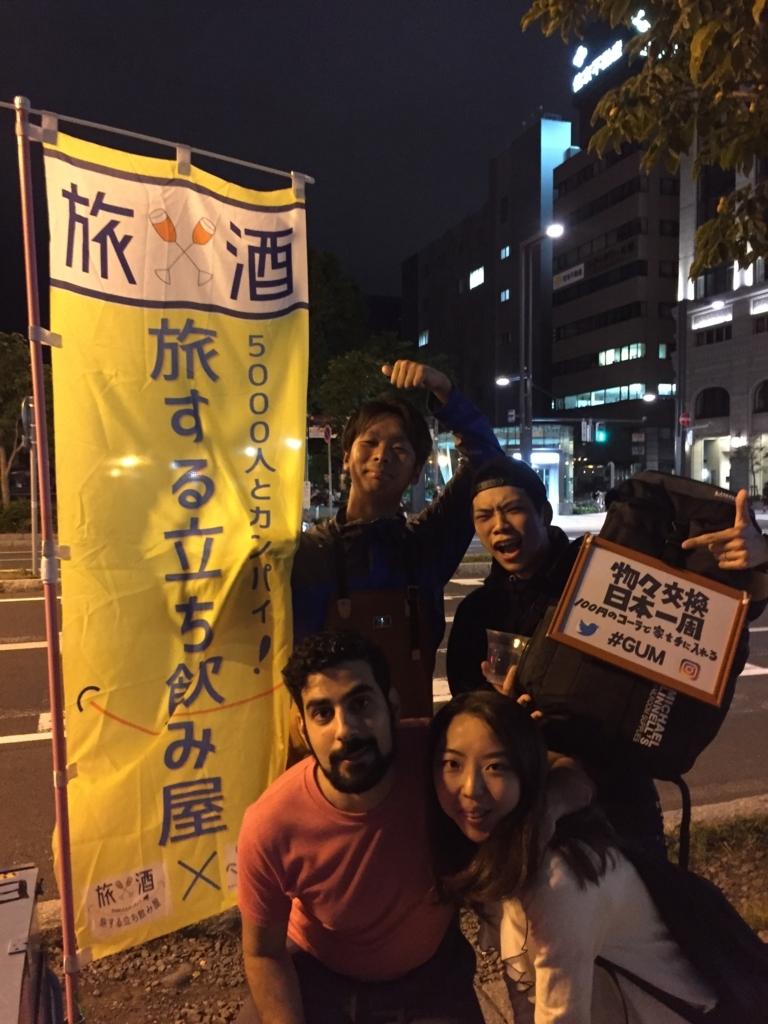 f:id:ryoyatsuna:20170823012353j:plain