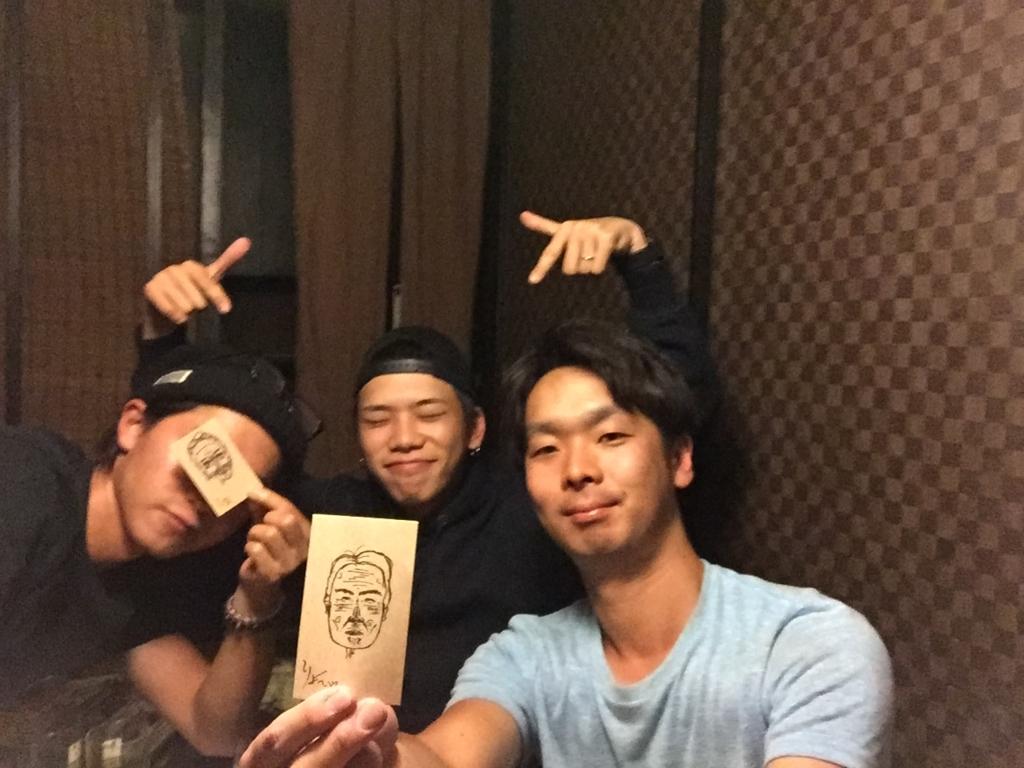 f:id:ryoyatsuna:20170823013818j:plain