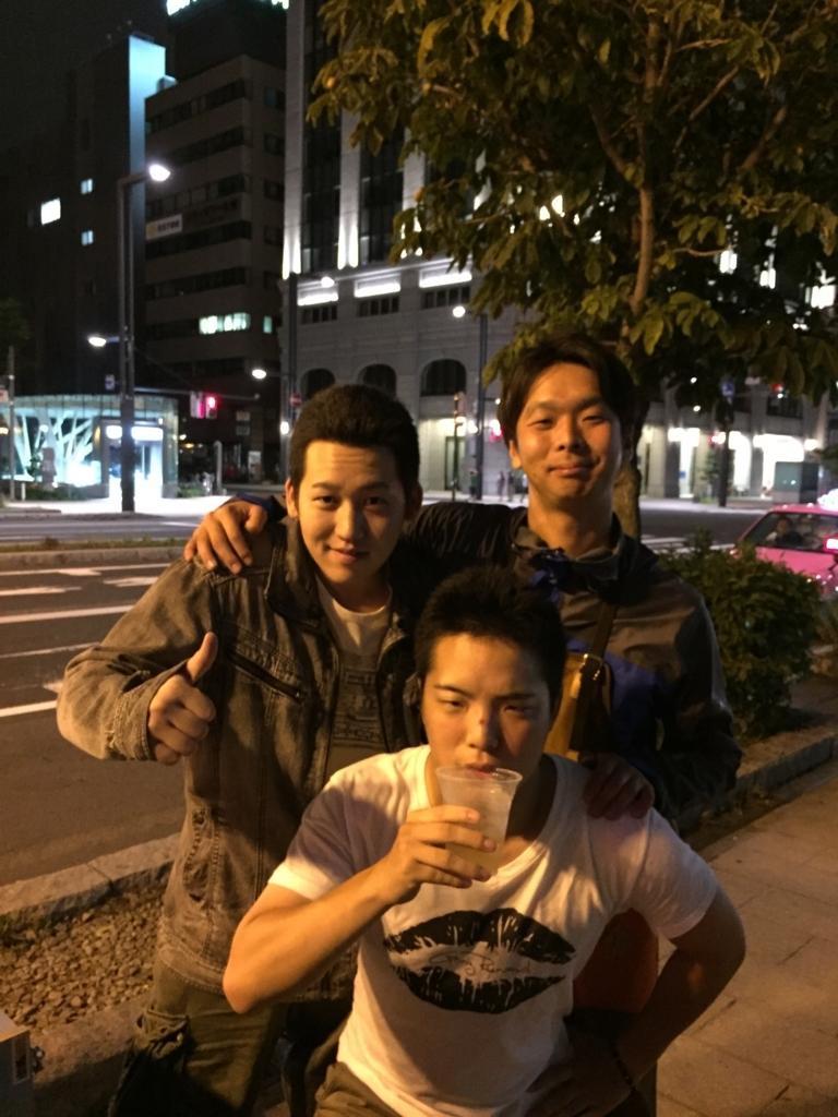 f:id:ryoyatsuna:20170823024345j:plain