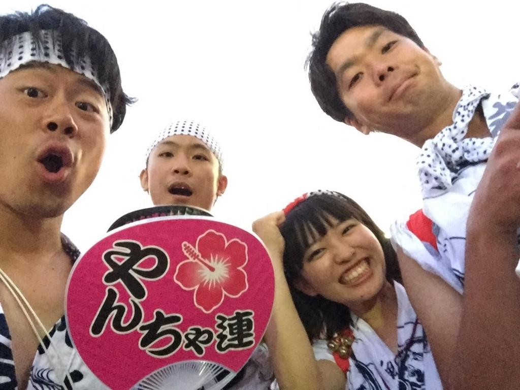 f:id:ryoyatsuna:20170912174448j:plain