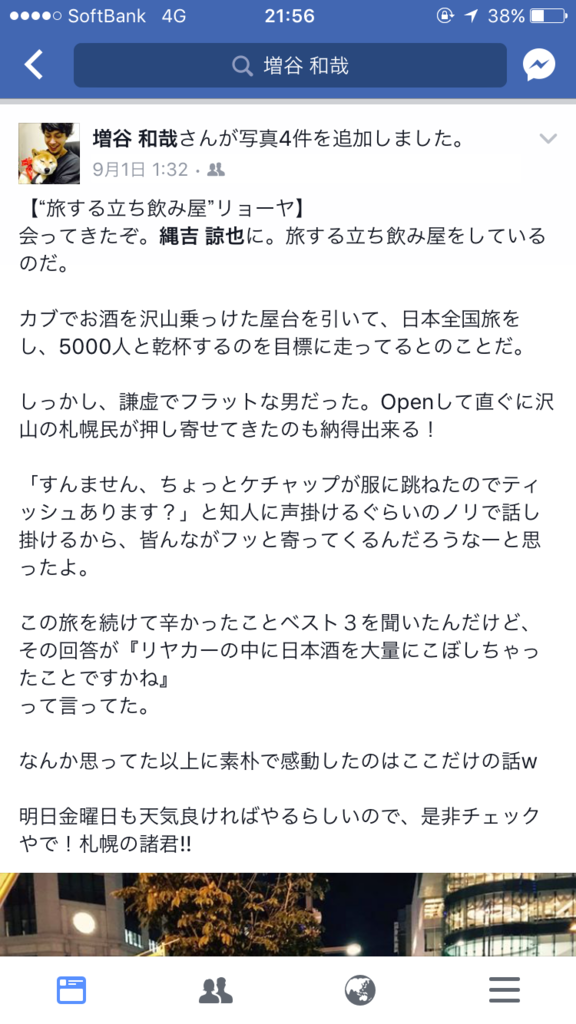 f:id:ryoyatsuna:20170912221551p:plain