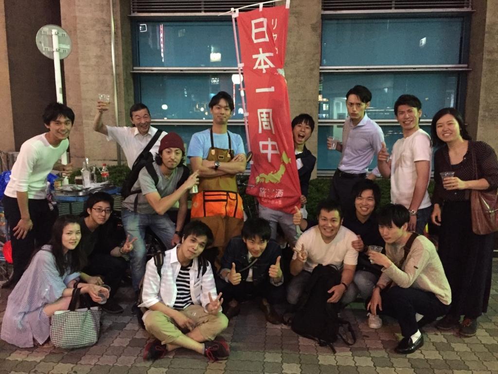 f:id:ryoyatsuna:20170925212100j:plain