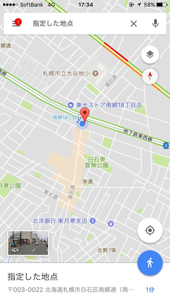 f:id:ryoyatsuna:20170928161932p:plain