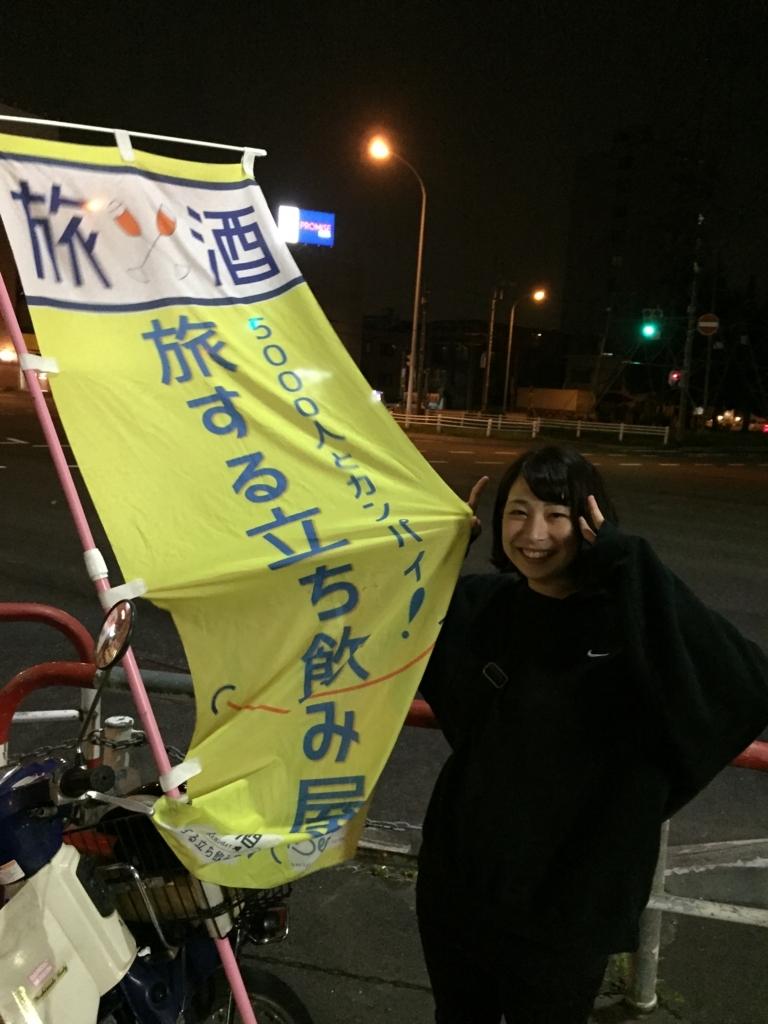 f:id:ryoyatsuna:20170928162107j:plain