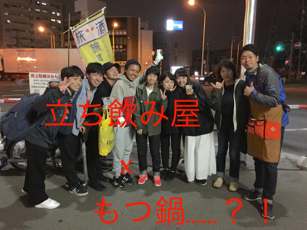 f:id:ryoyatsuna:20170928163642j:plain