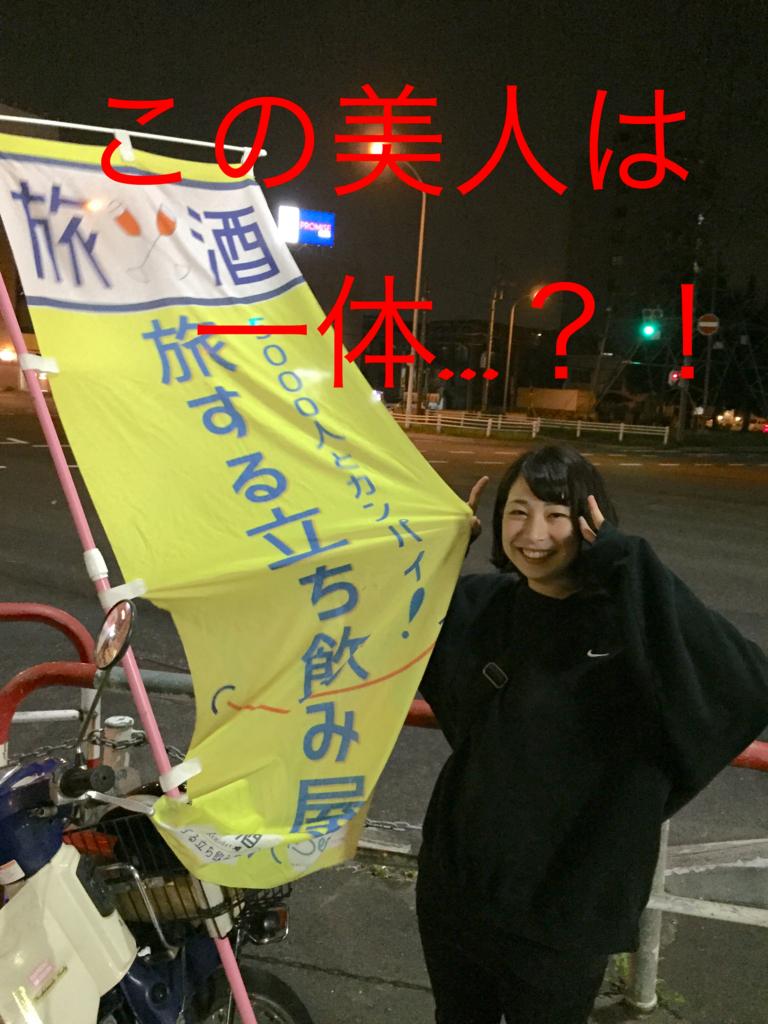 f:id:ryoyatsuna:20170928163717j:plain