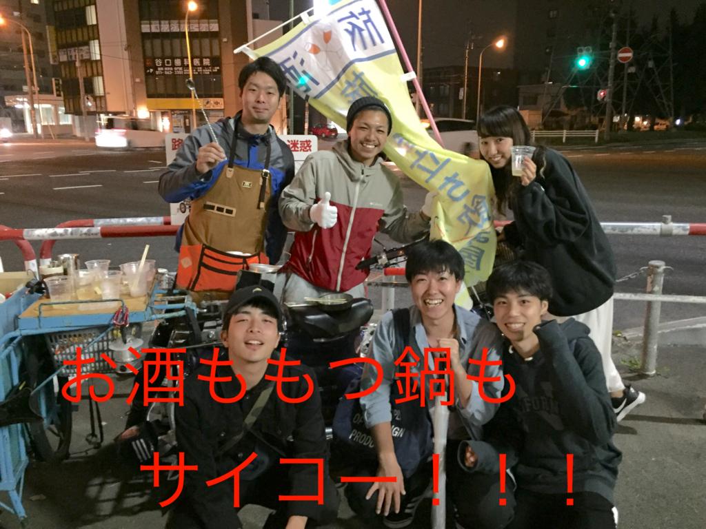 f:id:ryoyatsuna:20170929164742j:plain