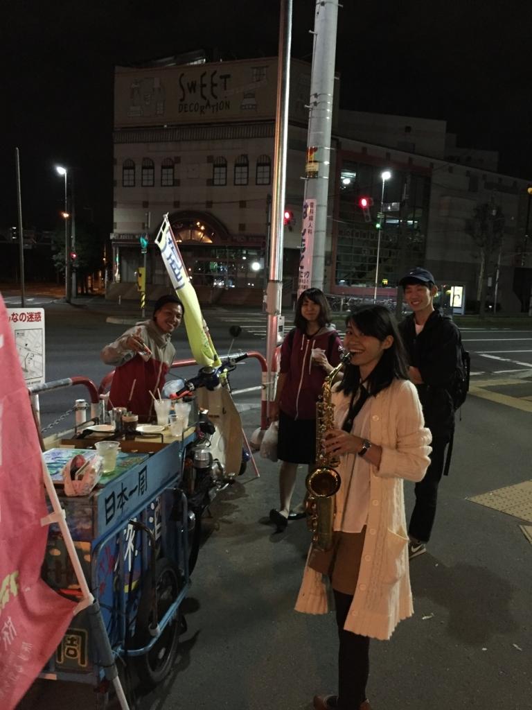 f:id:ryoyatsuna:20170929165134j:plain