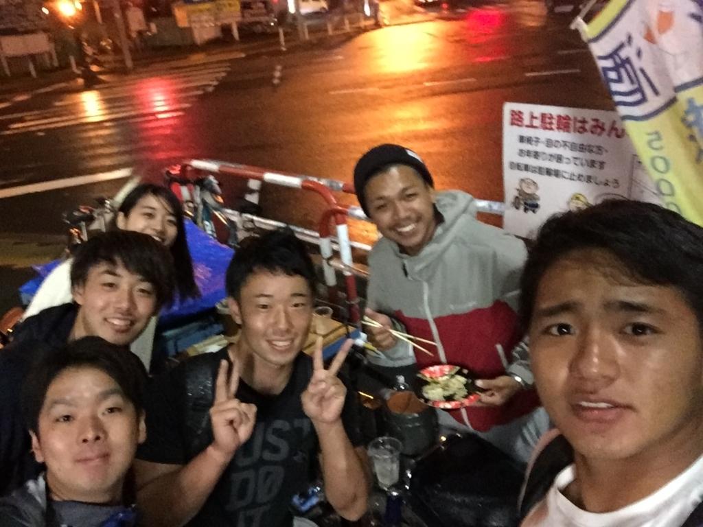 f:id:ryoyatsuna:20170929165223j:plain
