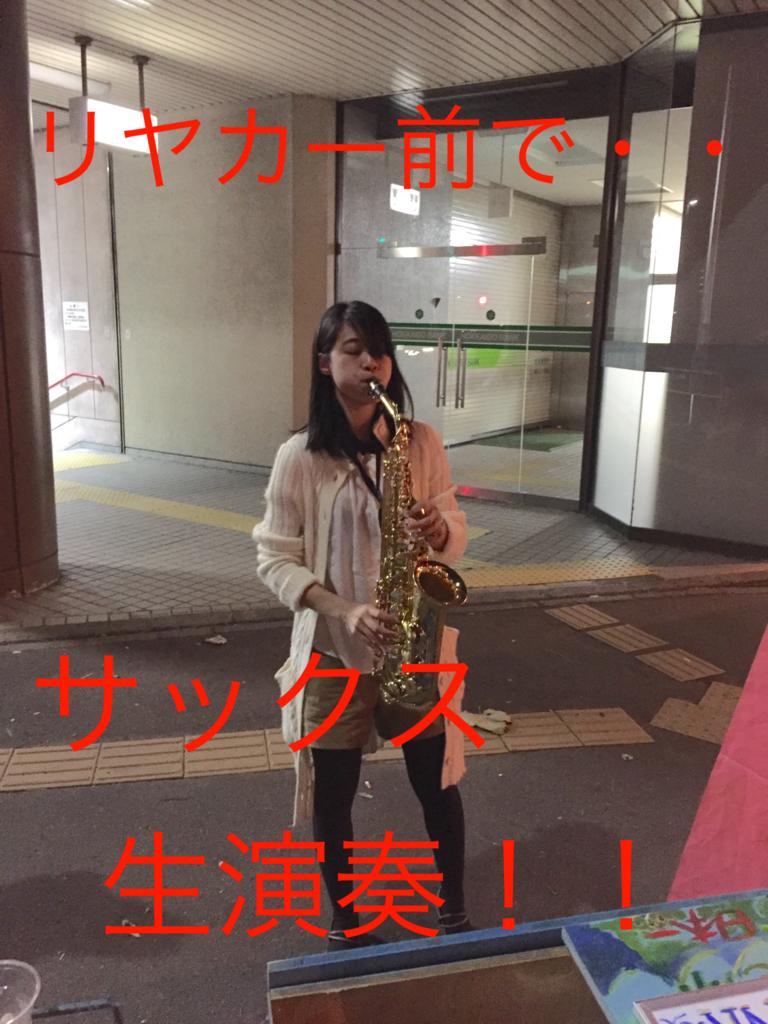 f:id:ryoyatsuna:20170929165545j:plain