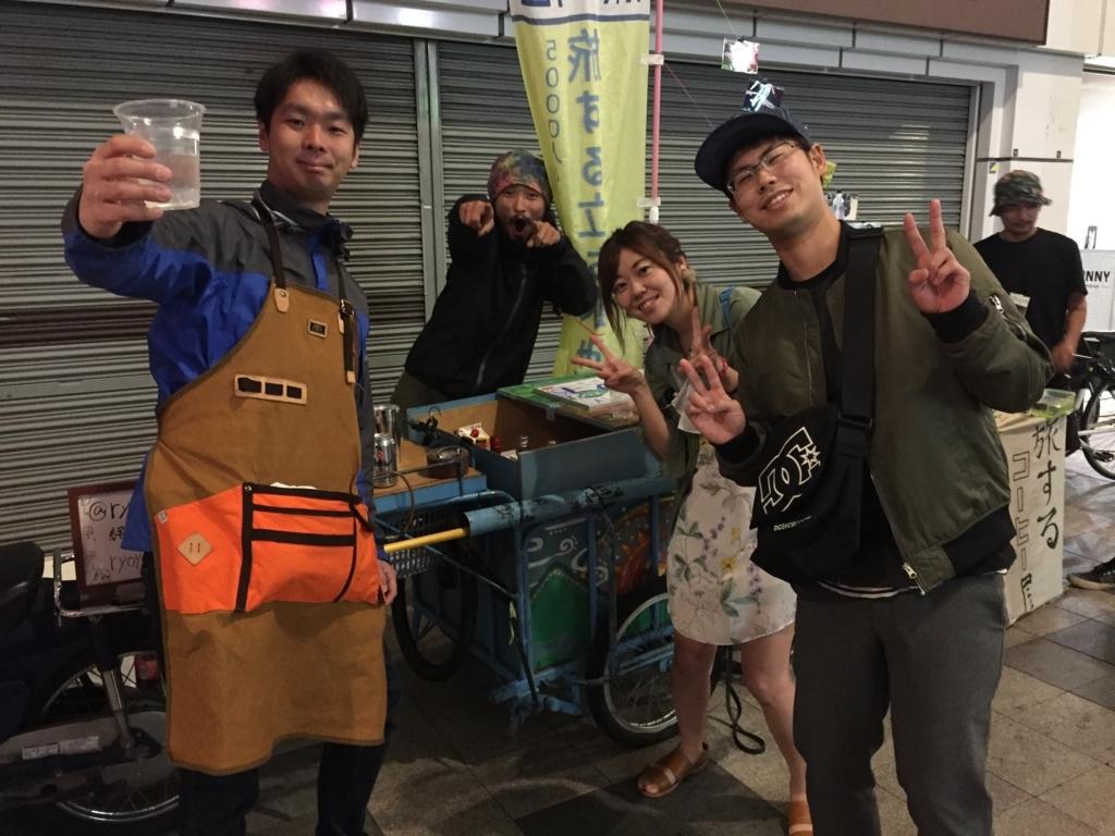 f:id:ryoyatsuna:20170930160246j:plain