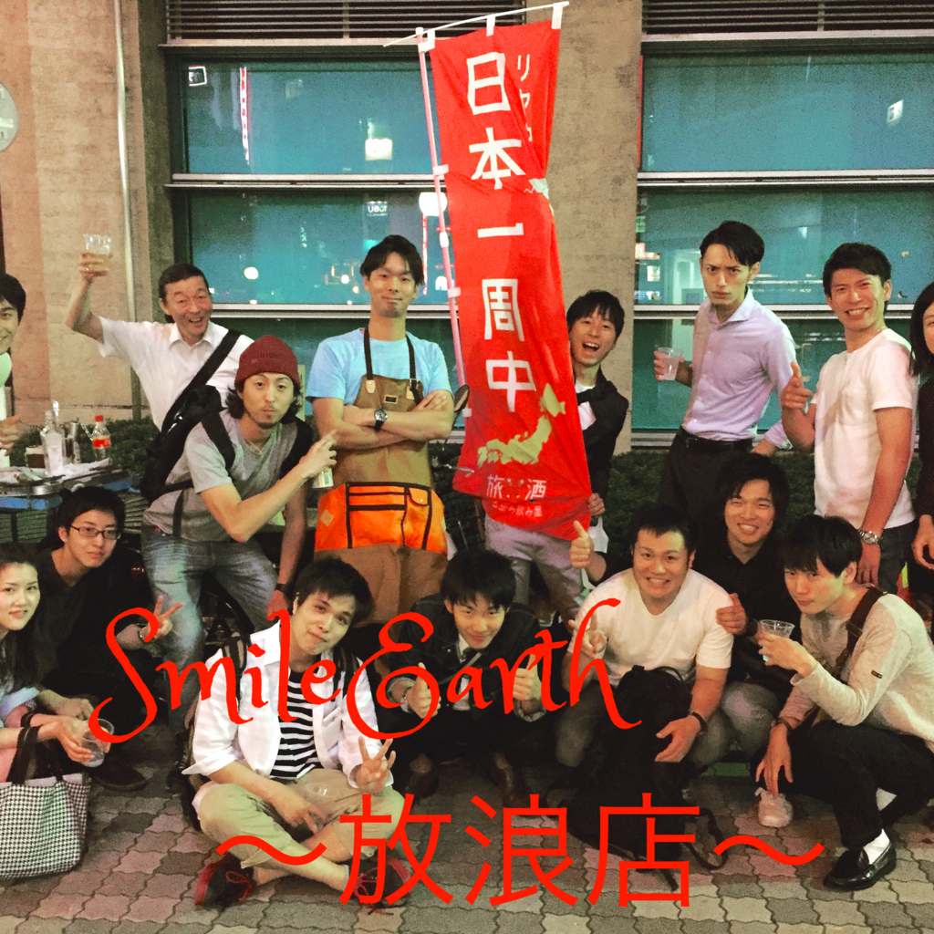 f:id:ryoyatsuna:20171004141603j:plain