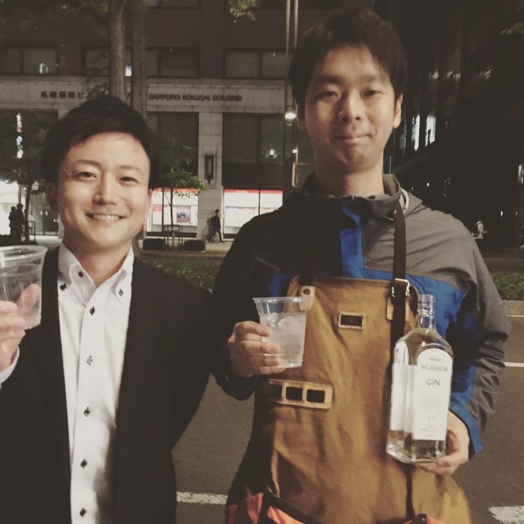 f:id:ryoyatsuna:20171004153326j:plain