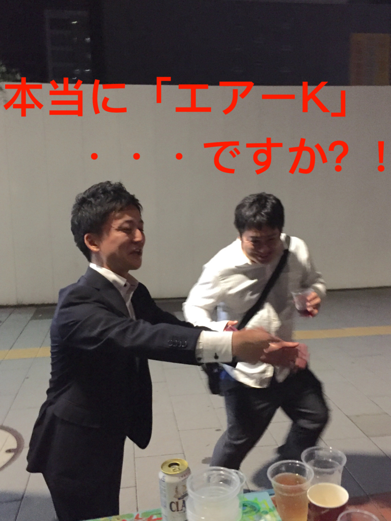 f:id:ryoyatsuna:20171004154021j:plain