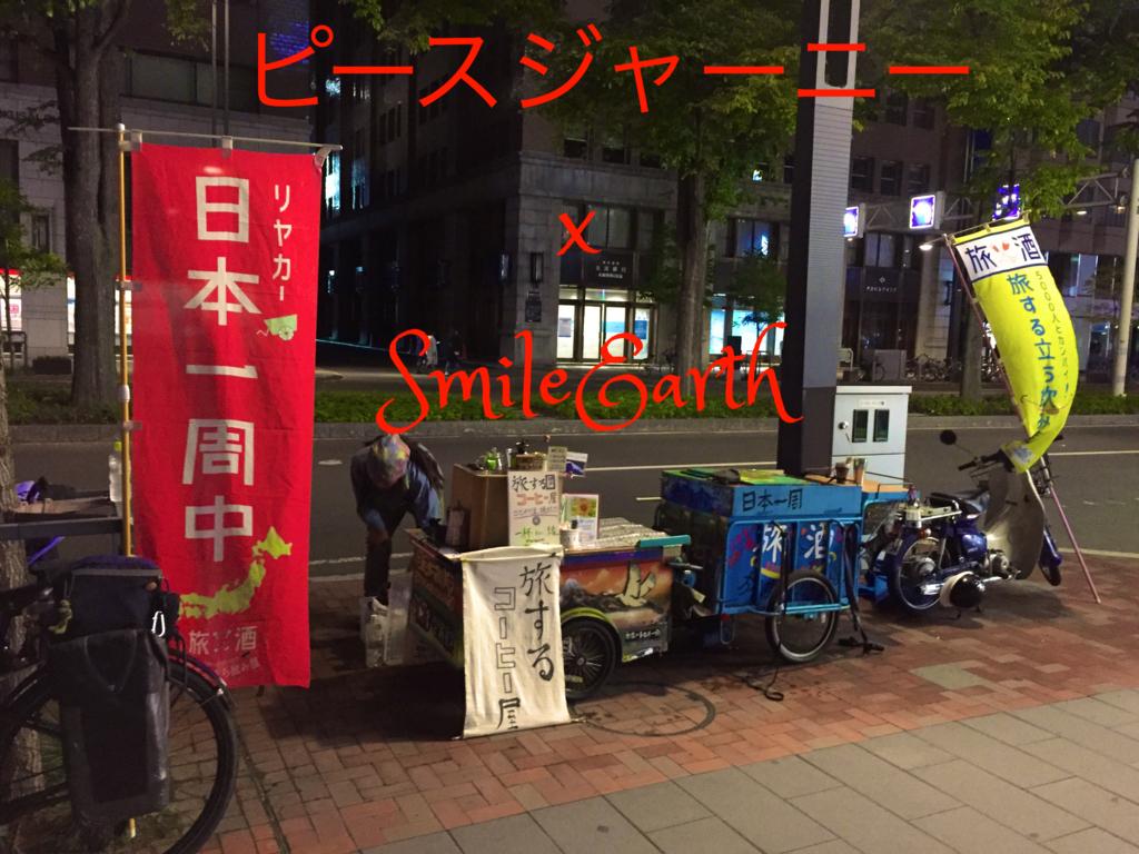 f:id:ryoyatsuna:20171004154743j:plain