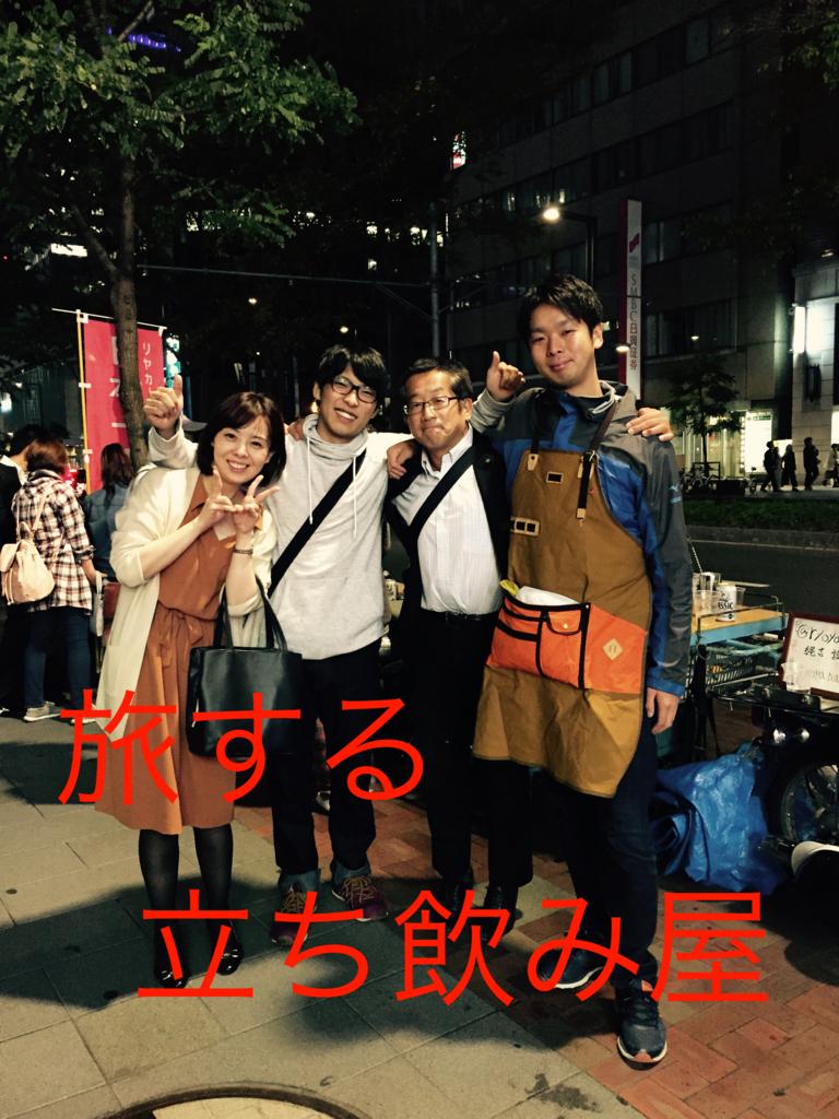f:id:ryoyatsuna:20171005013316j:plain