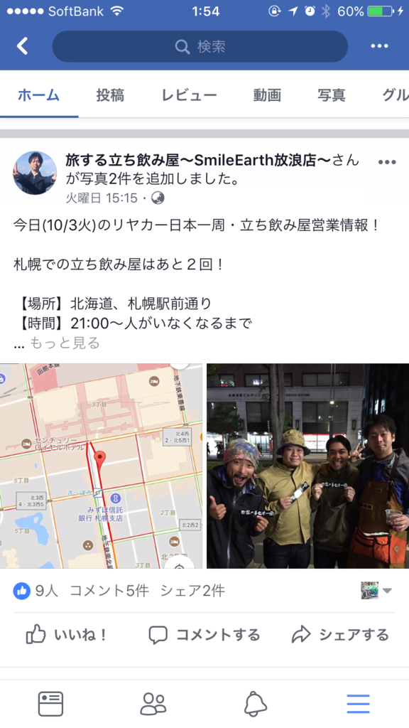 f:id:ryoyatsuna:20171005015637p:plain