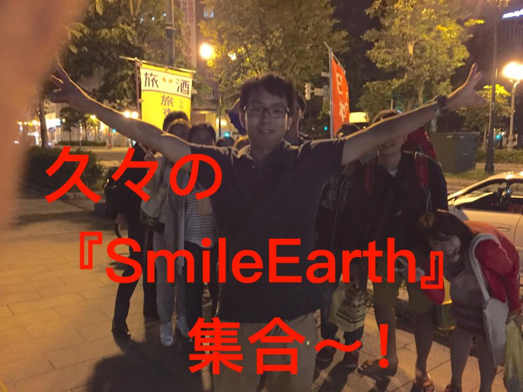 f:id:ryoyatsuna:20171018161114j:plain