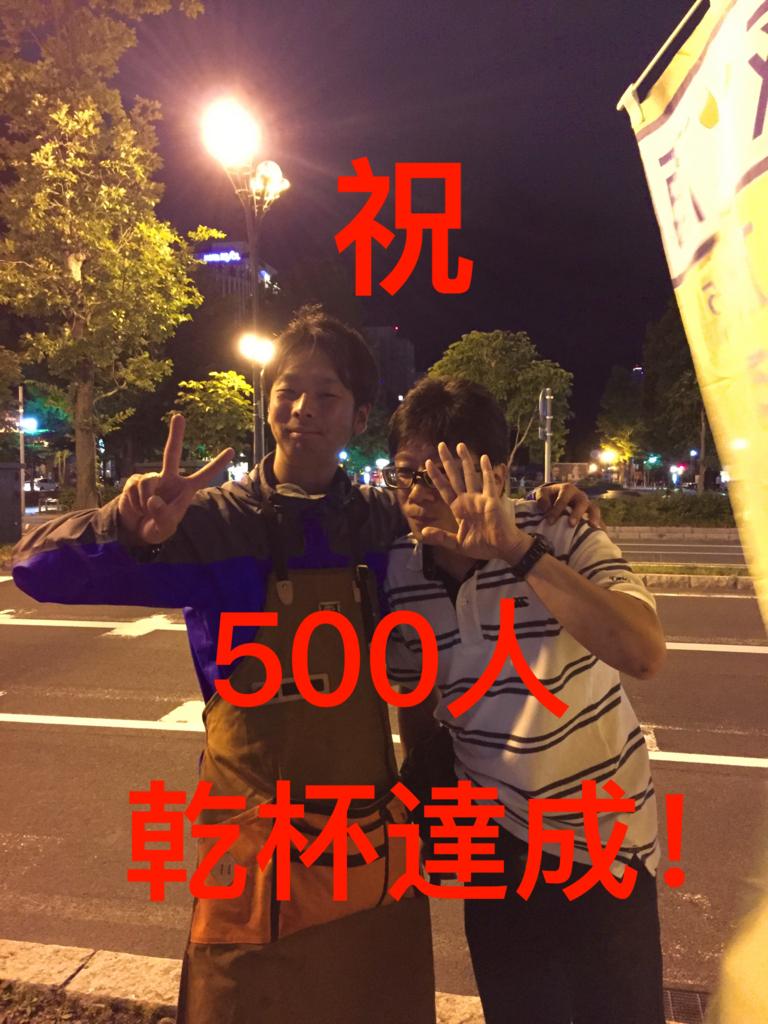 f:id:ryoyatsuna:20171018163822j:plain