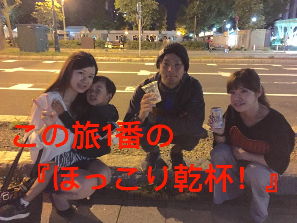 f:id:ryoyatsuna:20171018164505j:plain