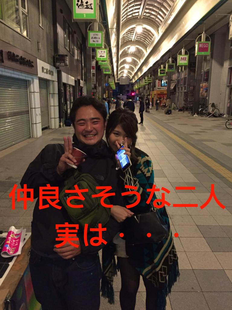 f:id:ryoyatsuna:20171018165756j:plain