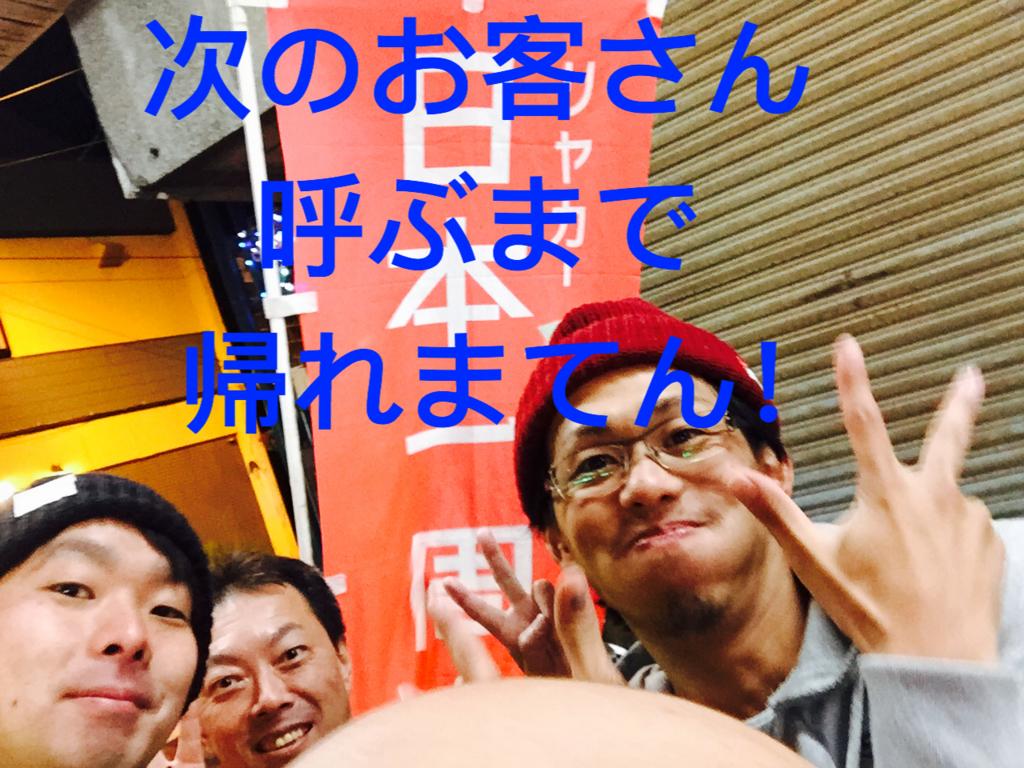 f:id:ryoyatsuna:20171019135405j:plain