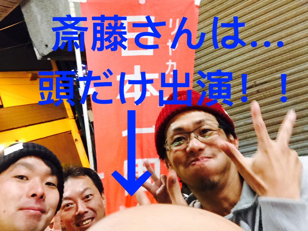 f:id:ryoyatsuna:20171019161846j:plain