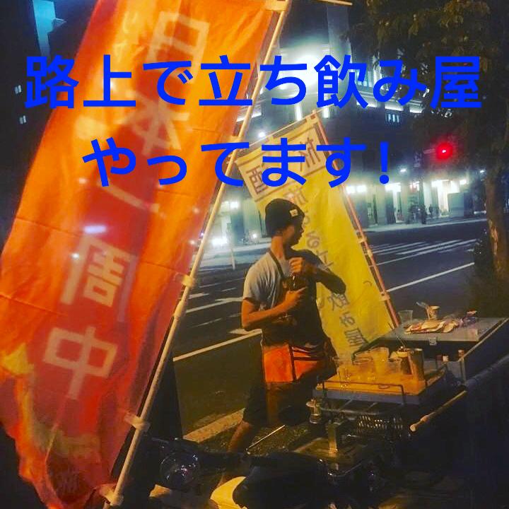 f:id:ryoyatsuna:20171019165607j:plain