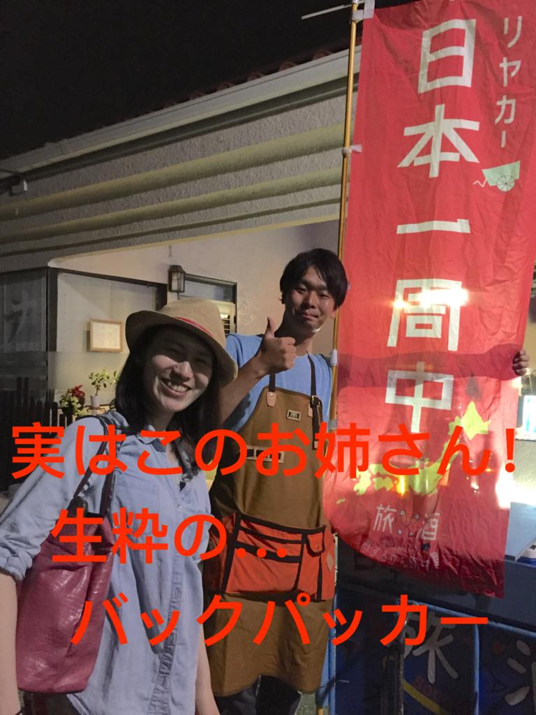f:id:ryoyatsuna:20171020164447j:plain